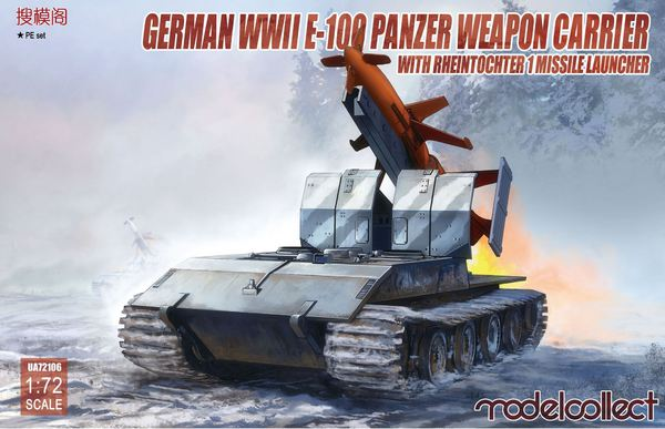 E-100 panzer weapon carrier with Rheintochter 1 missile launcher German WWII #MDO72106