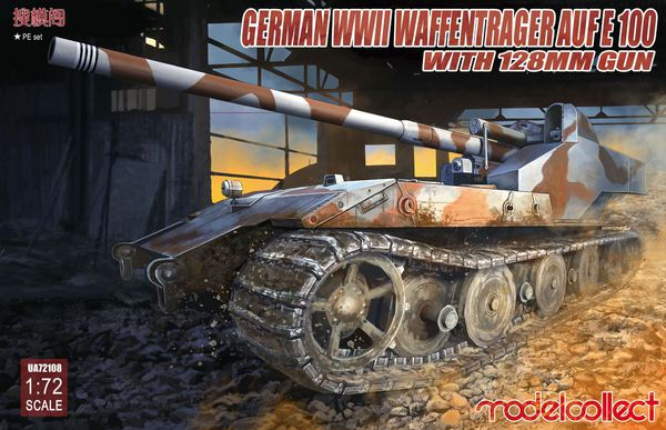 E-100 panzer weapon carrier with 128mm gun German WWII #MDO72108