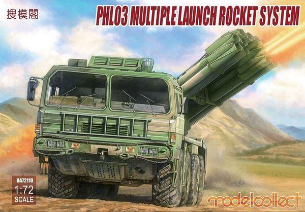 Soviet PHL03 Multiple launch rocket system #MDO72110
