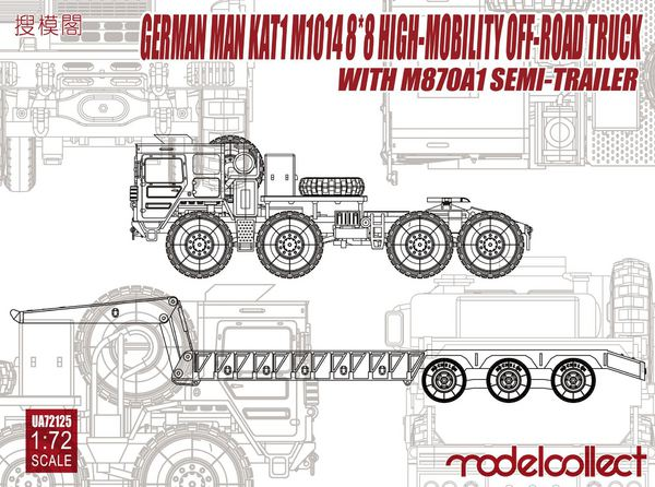 German MAN KAT1 M1014 8*8 HIGH-Mobility off-road truck with M870A1 semi-trailer #MDO72125