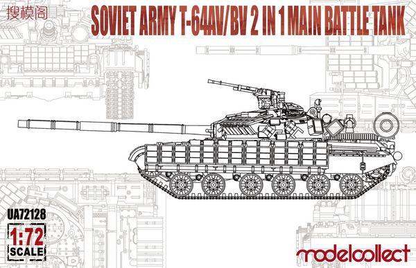 Soviet Army T-64AV/BV 2 IN 1 Main Battle Tank #MDO72128