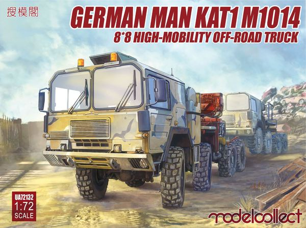 German MAN KAT1M1014 8*8 HIGH-Mobility off-road truck #MDO72132