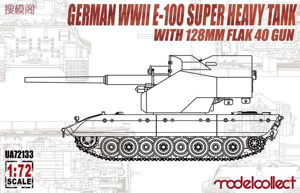 German WWII E-100 super heavy tank with 128mm flak 40 Zwilling gun #MDO72133