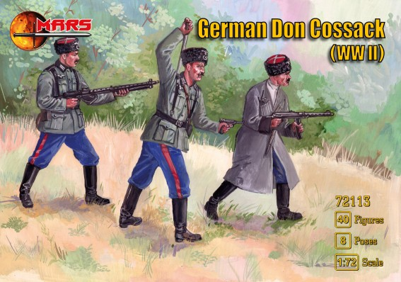 WWII German Don Cossack (40) #MAF72113