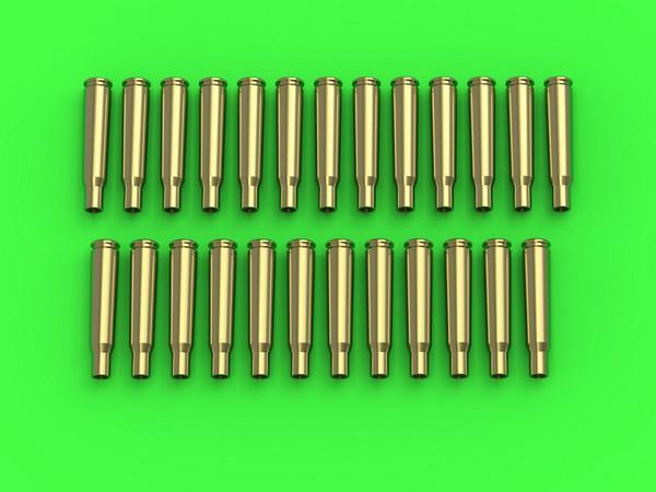 Browning .50 caliber (12.7mm) - empty shells (25pcs) #MGM16001