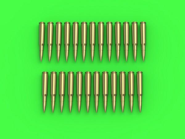 Browning .50 caliber (12.7mm) - cartridges (25pcs) #MGM16002