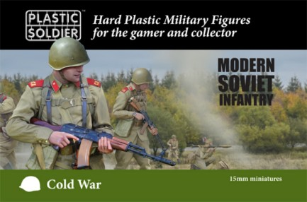 Cold War Modern Soviet Infantry (125) #PSO1554