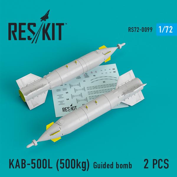 KAB-500L (500kg) Guided bomb (2 pcs) #RS72-0099