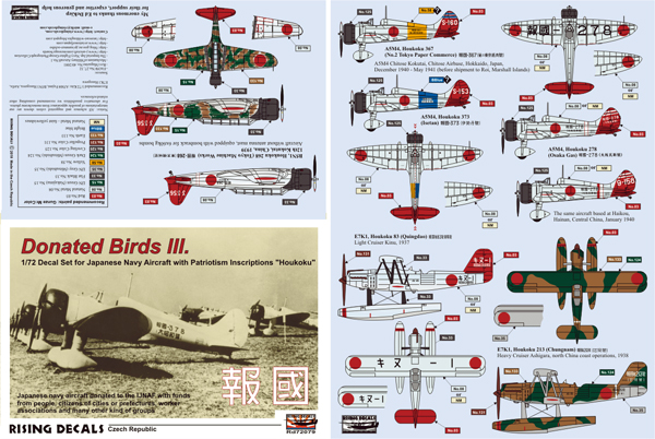 Donated Birds Pt.IV - Japanese Army Aircraft with Patriotism Inscriptions