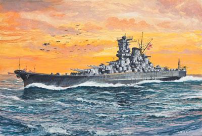 Yamato #RVL5813