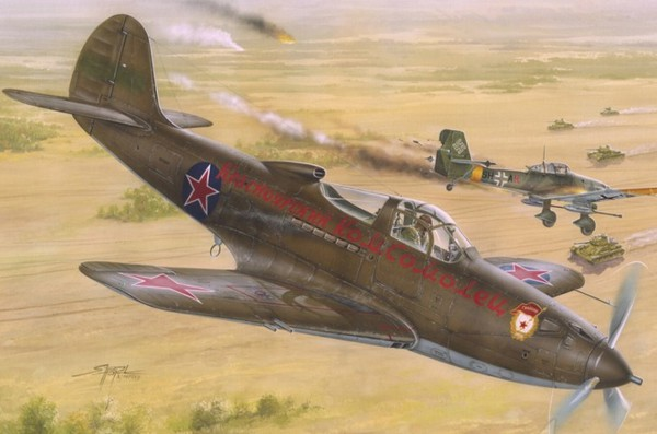 P-39N/Q Soviet Guards Regiments Fighter #SHY32028