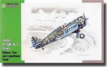 Model H-75M/N/O Hawk #SHY32038