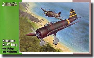 Nakajima Ki-27 Otsu #SHY32040