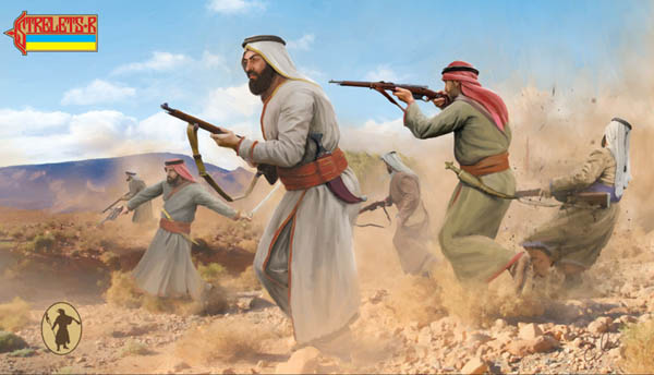 Foot Arab Rebels (Rif War) #STL72185