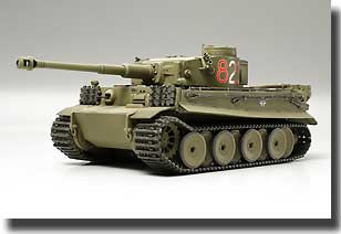 Tiger I Afrika Korps #TAM26525