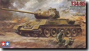 T-34/85 Tank #TAM35138