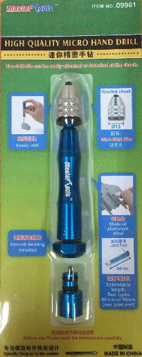 Micro Hand Drill Tool (SEP) #TSM9961