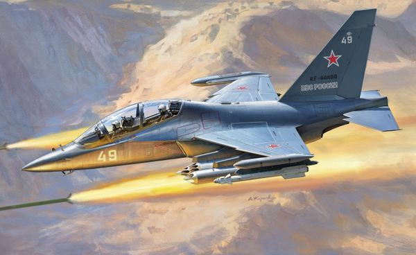 Russian Yak-30 Trainer/Fighter (New Tool) #ZVE4821