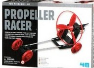 4M Project Kits   N/A Propeller Racer Kit (D)<!-- _Disc_ --> FMK3637
