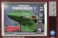Transparent Thunderbird 2 #AIP10010