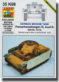 Aber Accessories  1/35 Panzer III Upgrade Photoetch Detail Set ABR35K08