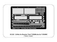 Aber Accessories  1/35 T-55AM &T-55AMV I-Grilles (TAK) ABR35G32