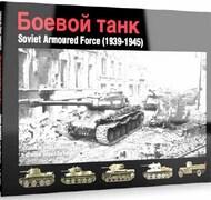 Soviet Armoured Force 1939-1945 Book (Hardback) - Pre-Order Item #ABT609