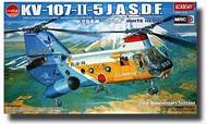 Academy  1/48 KV-107II-5 J.A.S.D.F. ACY12205