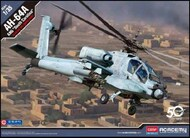 Academy  1/35 AH-64A ANG South Carolina Attack Helicopter - Pre-Order Item ACY12129