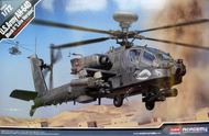 "Academy  1/72 U.S.Army AH-64D Block II ""Late Version"" ACY12551"