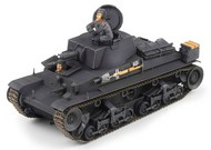 Academy  1/35 Pz.Kpfw. 35(t) German Light Tank ACY13280