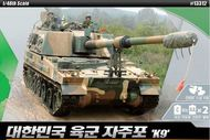 Academy  1/48 K9 Self-Propelled Artillery - Pre-Order Item ACY13312