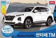 Academy  1/24 Hyundai Sant Fe SUV (New Tool) ACY15135