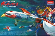 Gatchaman II: New God Phoenix Spacecraft w/LED Set, 5 Figures & 5 Vehicles #ACY15776