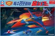 Gatchaman I: God phoenix Spacecraft w/LED Set - Pre-Order Item #ACY15792
