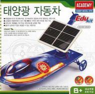 Academy   N/A Academy Solar Car ACY18114
