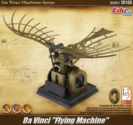 "Academy  Snap DaVinci Flying Machine (Approx Wingspan 9"") (Snap) ACY18146"