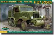 Ace Plastic Models  1/72 P-107 U304(f) Aviation Tractor (AFN) AMO72266