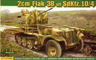 Ace Plastic Models  1/72 2cm Flak 38 sfl Sd.Kfz.10/4 AEC72286