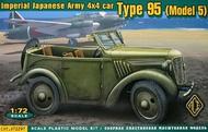 Ace Plastic Models  1/72 IJA Type 95 4x4 Kurogane Mod 5 Scout Car AMO72297