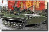 Ace Plastic Models  1/72 BMP-2 Modern IFVQ AMO72112