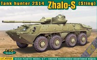 Ace Plastic Models  1/72 2S14 Zhalo-S (Sting) Tank Hunter AMO72168