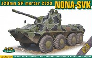 Ace Plastic Models  1/35 1/72 Nona-SVK 120mm Self-Propelled Mortar 2S23 Tank (New Tool) AMO72169