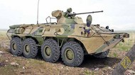 BTR-80A Soviet armored personnel carrier #AMO72172