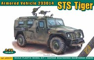 STS 'Tiger' (special armoured vehicle 233014) #AMO72177