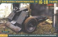 Ace Plastic Models  1/72 7.5 cm German Light Ifantry IG-18 Ferelle Gun AMO72224