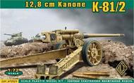 Ace Plastic Models  1/72 German K81/2 12.8cm Kanone Heavy Gun AMO72521