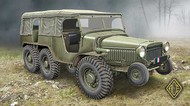 Ace Plastic Models  1/72 W15T 6x6 WWII French Artillery Tractor AMO72536