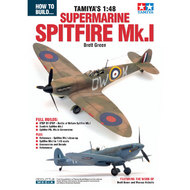 ADH Publishing   N/A How to Build Tamiya's 1/48 Supermarine Spitfire Mk.I ADH178
