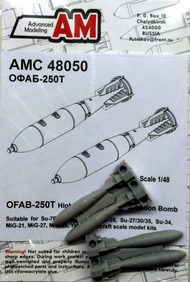 ADVANCED MODELING  1/48 OFAB250T High-Explosive Fragmentation Bomb (4) for Soviet Aircraft (D)<!-- _Disc_ --> AOD48050
